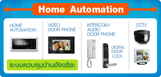 ads_banner_home_auto